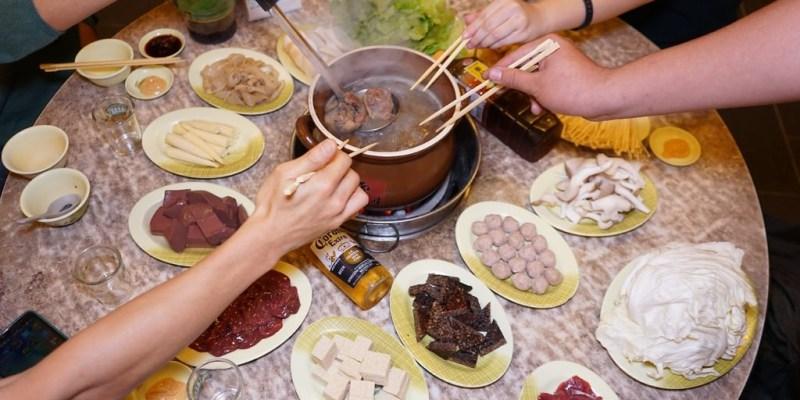 新竹縣美食 竹北霸味薑母鴨中華店。冬天就是要來圍爐吃