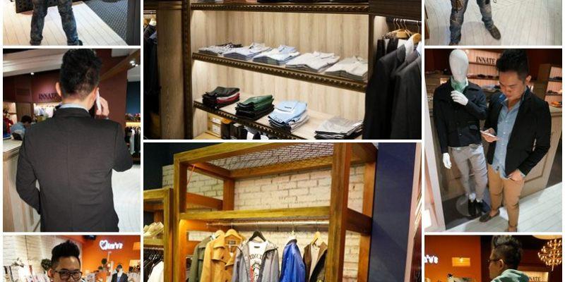 男裝品牌穿搭台中一中街商圈衣服|INNATE-窄版合身品牌讓小米1秒變型男了(邀約/三民路)--踢小米血拼日記