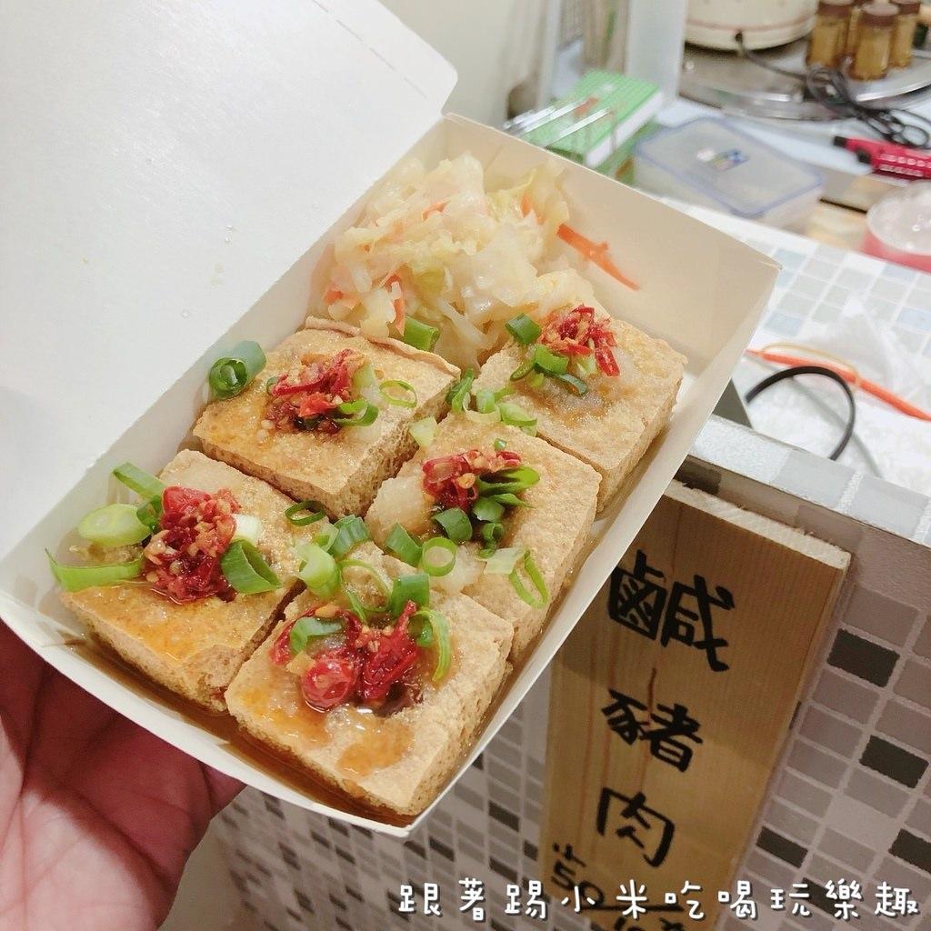 新竹宵夜美食|阿平臭豆腐.臭豆腐就是要加蒜加蔥加辣才爽的啦!-踢小米食記 - 跟著踢小米吃喝玩樂趣
