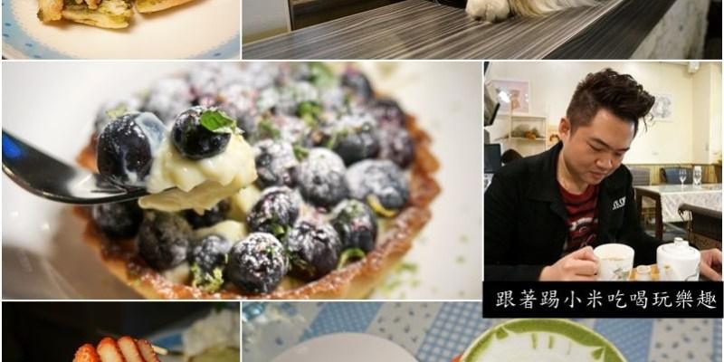 新竹下午茶美食|晴空貓窩-堅持手作甜點輕食的貓窩店家(絡絡/絡炎王子/貓咪/咖啡輕食)--踢小米食記