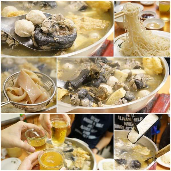 【新竹火鍋美食】老店薑母雞(鴨)(少年街)-秋意正濃該是來補身體了–踢小米食記