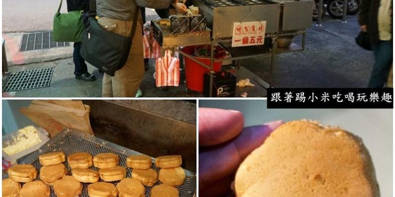 新竹火車站前美食|梅花雞蛋糕自助式外酥內軟香噴噴都是新竹在地人童年回憶的推薦--踢小米食記
