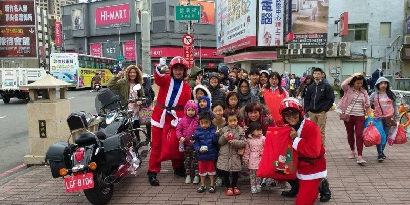 2018新竹踢小米與好友們重機聖誕老公公來發糖果及小禮物活動照片回憶--踢小米的生活