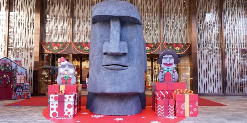 新竹大遠百巨石摩艾像家族過聖誕轉轉樂。石來運轉-12/4~01/03/2018。最高獎沖繩來回機票。其他3C及摩艾周邊商品(營業時間地址)--踢小米生活