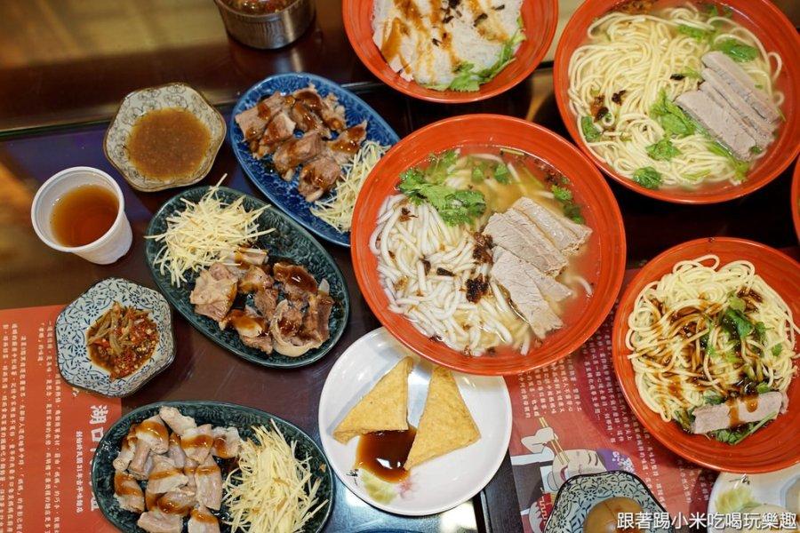 新竹美食|來自湖口阿梅姐的古早味好廚藝。銅板美食.份量足夠的麵食搭配特色滷味 (菜單營業時間可電話預約外帶地址)–踢小米食記