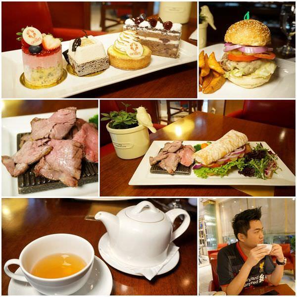 【台北下午茶美食推薦】歐麗蛋糕坊(歐華酒店)-歐式高級下午茶時光好享受-(邀約/蛋糕/麵包/好停車)–踢小米食記