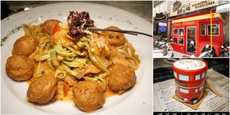 新竹美食|紳士帽英式主題餐廳下午茶-可愛BUS風讓人可以放鬆心情的鄉村小鎮(推薦/義式料理/光華街/早午餐)--踢小米食記