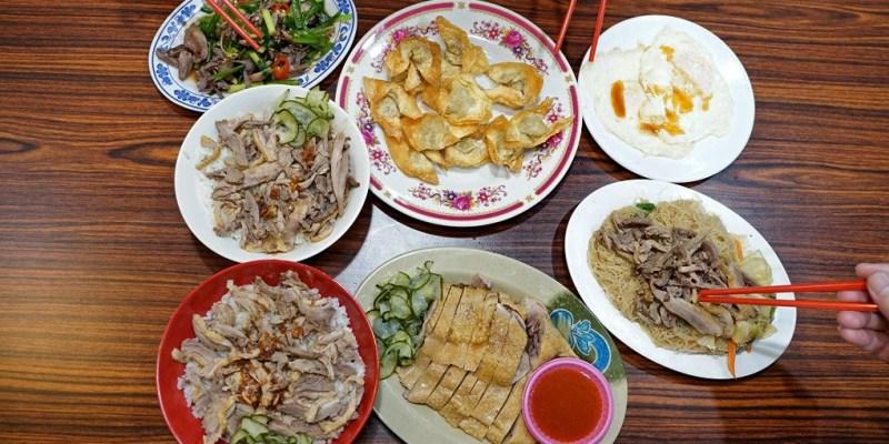 新竹人氣廟口鴨香飯在竹北也可以吃到囉!飄香新竹在地好味道,外地人更聞香而至(價格營業時間地址電話)--踢小米食記