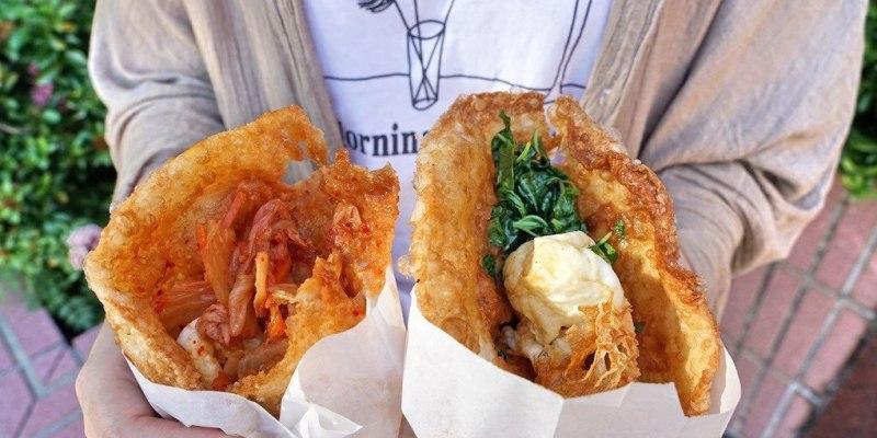 竹北中正西路|50元的銅板美食花蓮爆漿炸蛋蔥油餅適合當下午茶台灣小吃(多種口味.菜單營業時間電話外送)--踢小米食記