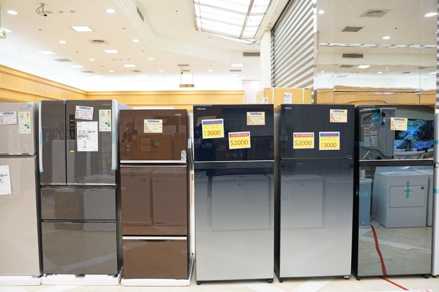 FY家電聯合特賣會資訊-冰箱價格整理