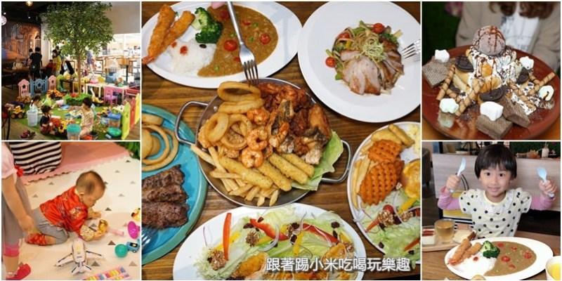 新竹Pa.Duola帕朵拉親子餐廳爸媽可以安心吃。有抓周與收涎儀式親子活動通通有喔。貴婦下午茶好去處(義式餐廳營業時間菜單地址電話)--踢小米食記
