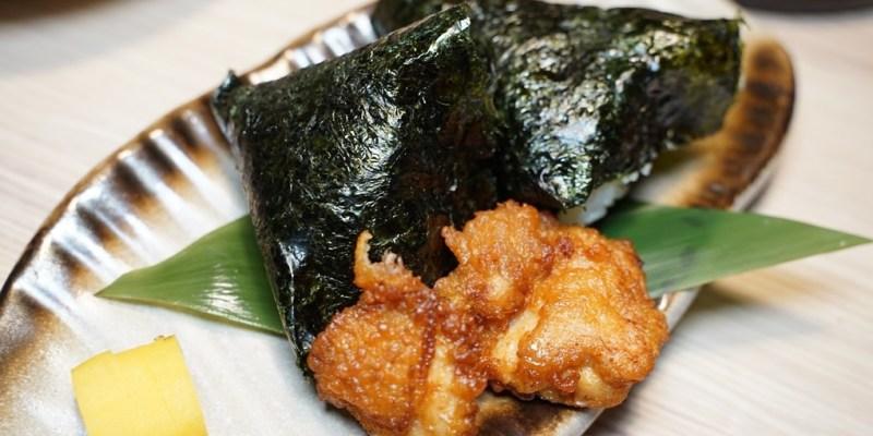 新竹川上和食日本料理|飯糰及唐揚炸雞是日本隊三連勝體力來源!食材新鮮有水準的料理(營業時間地址電話菜單)--踢小米食記