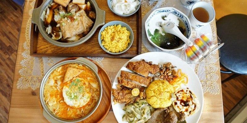 新竹美食|艷麗南洋料理。手作甜點|南洋道地口味巴東牛肉薑黃雞.娘惹糕(菜單營業時間地址電話)--踢小米食記