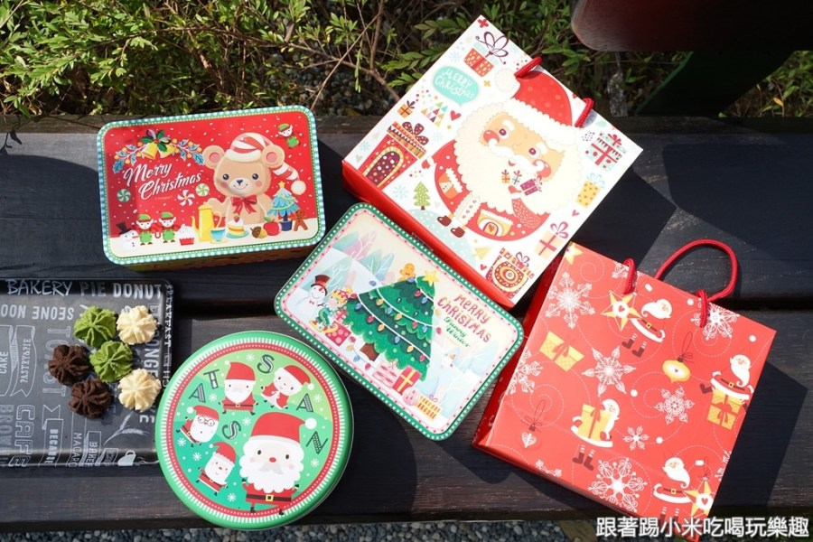 愛威鐵盒餅乾全新聖誕鐵盒要來巨城快閃囉!擠花曲奇餅小米有9折優惠(價格營業時間地址)–踢小米食記