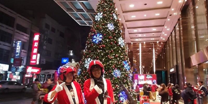 2019新竹踢小米與好友們重機聖誕老公公來發糖果及小禮物活動照片回憶--踢小米的生活