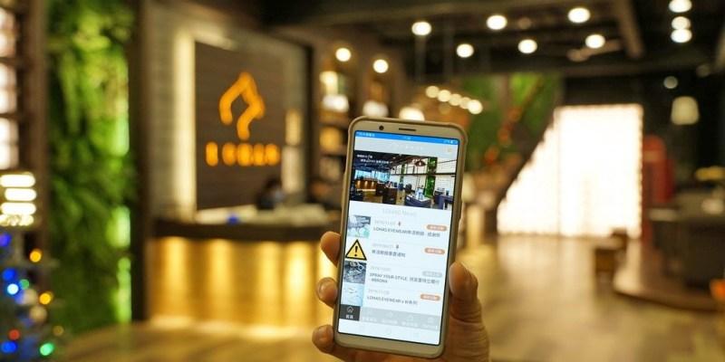 外出就靠LOHAS樂活眼鏡app。眾多優惠享不完!跟著小米體驗享餐廳專屬優惠