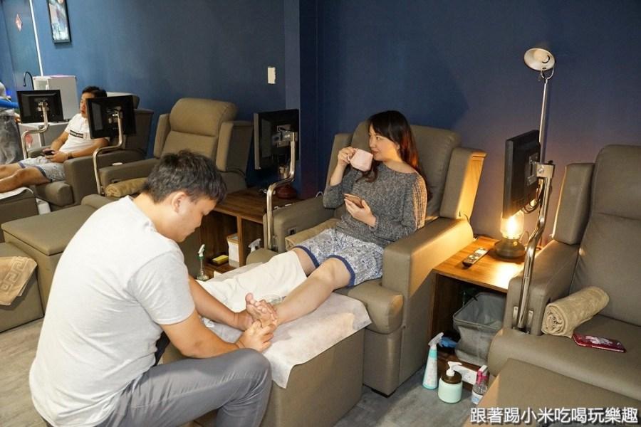 新竹轉角養生館CORNER x Massage。師傅按摩到位真功夫好輕鬆。親子寵物友善空間腳底及全身推拿按摩(營業時間電話地址)