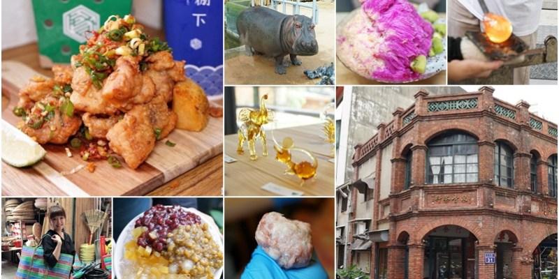 2020小塹有約-新竹市小旅行|四條路線帶領大家認識舊城區的歷史及創新的文創及美食!