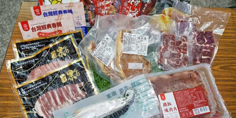 中秋NU PASTA 頂級桐德黑豚烤肉組