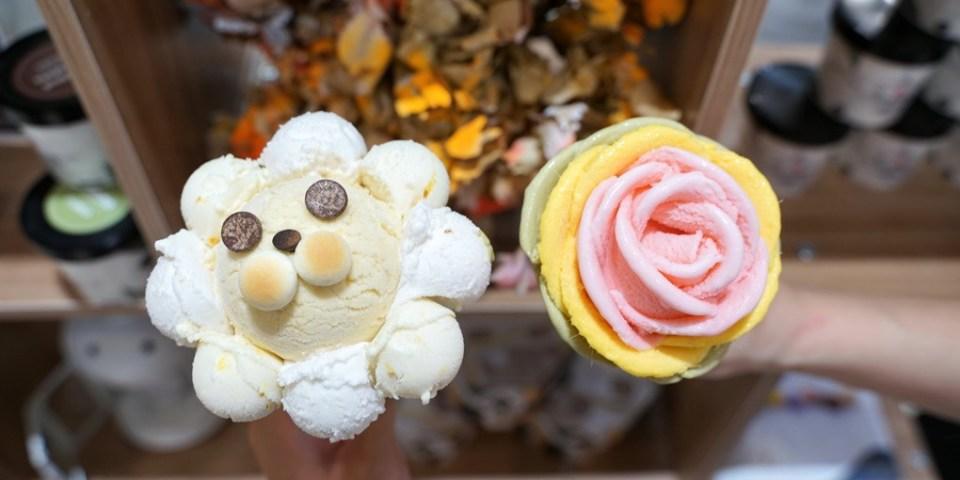 新竹 June30th六月三十義式手工冰淇淋 玫瑰花瓣。動物造型冰淇淋吸晴又天然的美味(菜單價格地址營業時間)