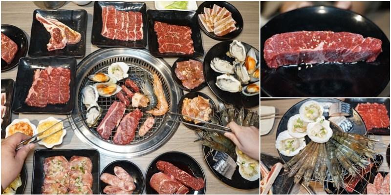 台中羊角炭火燒肉吃到飽 超值799元有泰國活蝦、肥美生蠔、厚切安格斯牛排、葡萄蝦、奶油扇貝海陸大餐吃到飽。加價可升級澳洲和牛、翼板牛、天使紅蝦吃到飽