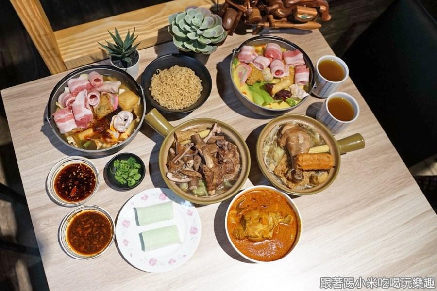 新竹竹北肥佬田正宗肉骨茶。馬來西亞風味湯頭溫和甘甜適合全家大小一起吃鍋暖身。還有特色南洋風味叻沙鍋及咖哩雞腿飯(菜單營業時間地址電話)