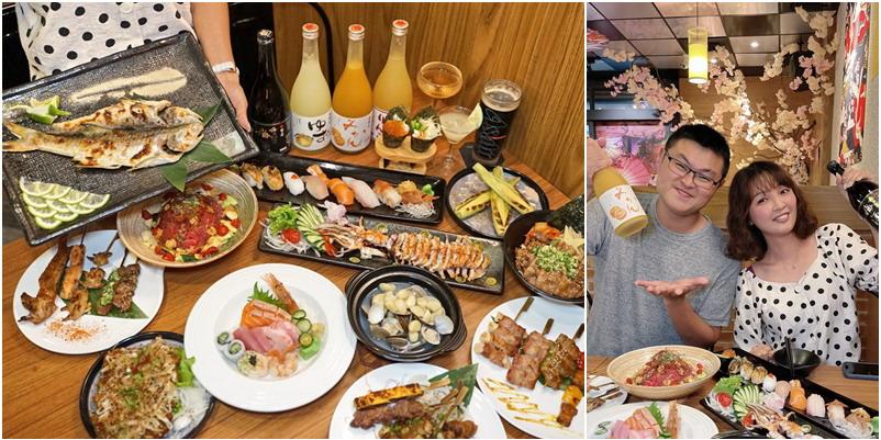 新竹美食|串聚日本料理串烤居酒屋。半夜也可以吃到高貴不貴又用心的日式料理、串烤。晚餐、宵夜、小酌的好選擇。(好停車菜單營業時間地址電話)