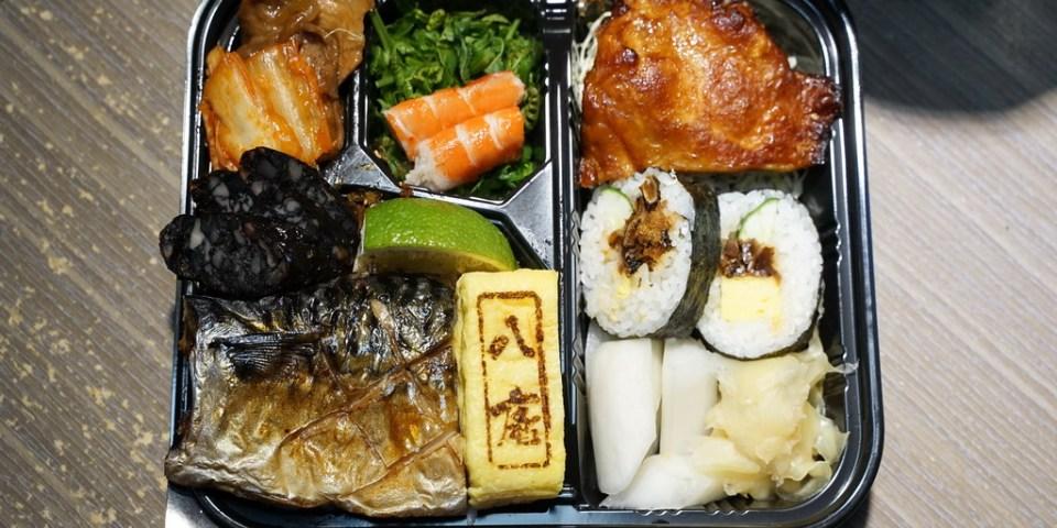 八庵日本料理推出超值防疫便當129元起!(各餐廳只提供外帶且有9折優惠)(3公里內滿1500元可外送)
