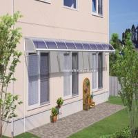 Canopies: Window Canopy