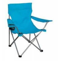 Kids Beach Chair With Adjustable Umbrella Little Rocking Costes Images - Photos Of Page 6
