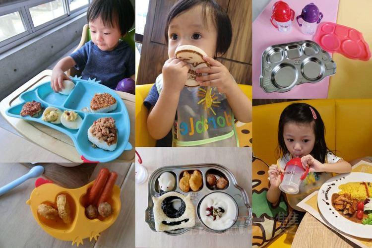【兒童餐盤團】innobaby小雞矽膠餐盤&兒童巴士餐盤 / 防漏澳洲B.Box 兒童學習水杯   必敗的兒童餐盤