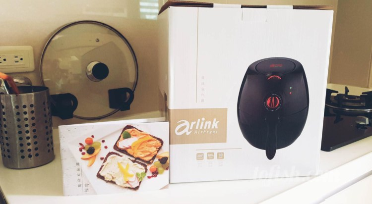 【熱賣氣炸鍋團購】Arlink 第三代智慧型溫控無油無煙健康氣炸鍋 EC-103 不用油煙也能做料理