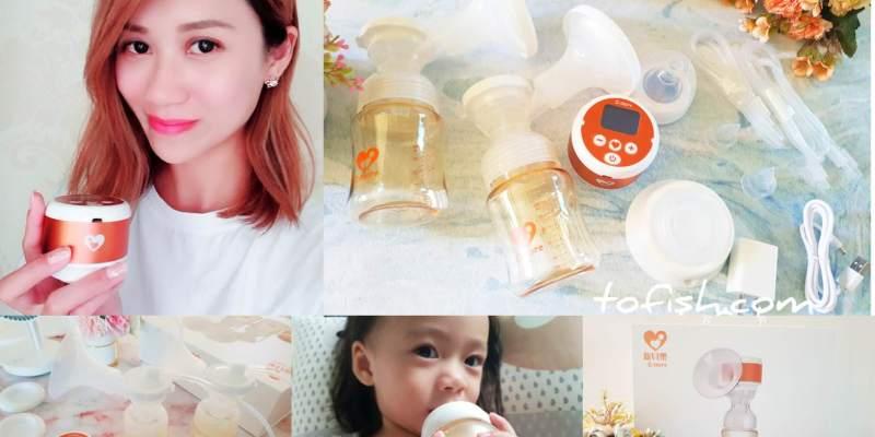 【育兒好物】顛覆傳統  創新好用攜帶式 新貝樂 C1 3in1 小橙樂 三合一雙邊電動吸乳器 / 讓集乳可以變得更省時省力