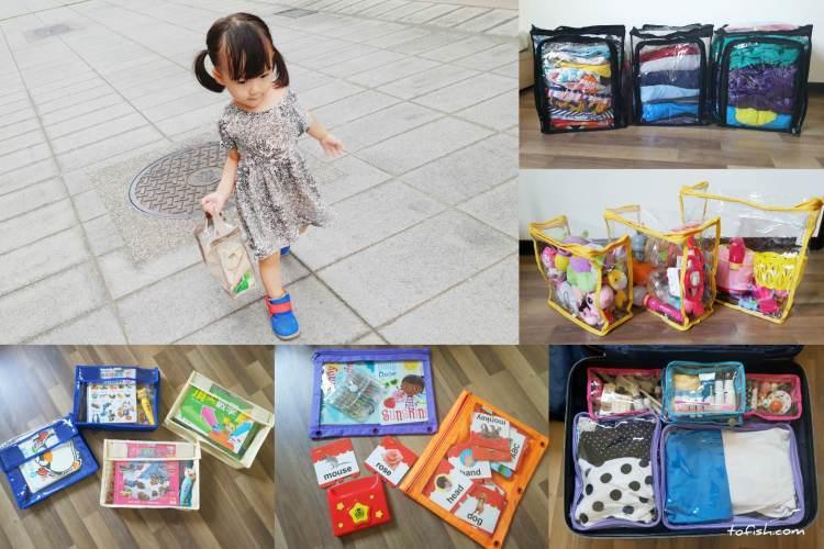 【團購】百寶袋王系列收納商品 & Air Bye Bye 日本製手捲式真空壓縮袋  生活收納的最佳寶物