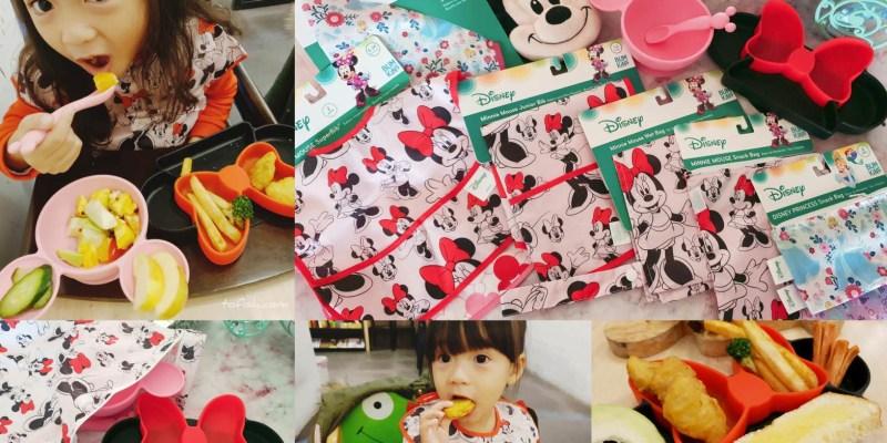 【團購】正版授權迪士尼系列 Bumkins矽膠防滑餐盤 / Bumkins 兒童防水圍兜兜 / Disney防水收納袋&零食袋   陪伴孩子吃飯的最佳選擇