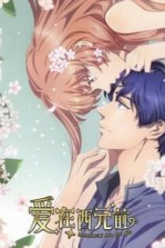 Immemorial Love For You S2 Subtitle Indonesia