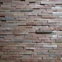 Exterior Wall Cladding Tiles in Shivaji Nagar, Bengaluru ...