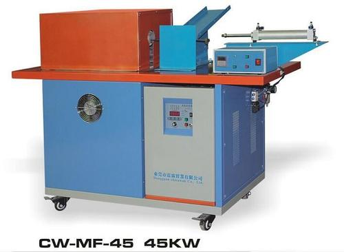 Forging Furnaces Manufacturers, Forging Furnaces Suppliers