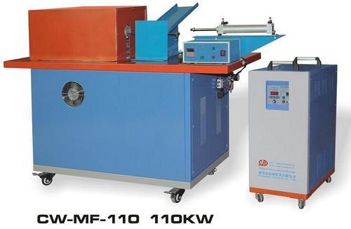 Medium Frequency Induction Forging Furnace in Changan Town