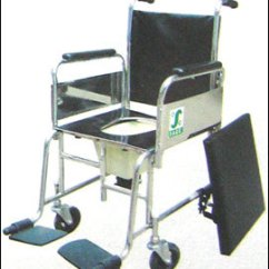 Steel Chair Buyers In India Chairs With Umbrellas Stainless Folding Commode Delhi, Delhi - Everest Engineers