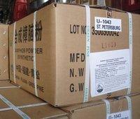 Camphor Manufacturers, Natural Camphor Suppliers, Exporters