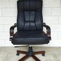 Office Chair Qld Covered Lawn Chairs Executive Black Leather Dark Wood Adjustable Rocker Height