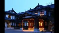 奈良ホテルの詳細へ