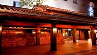 古都奈良の宿 飛鳥荘の詳細へ