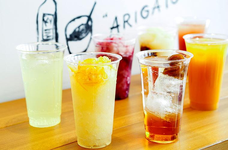 기노 사키 식초 식초 음료