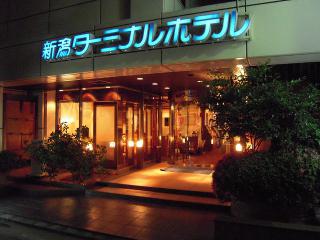 新潟ターミナルホテル/外観