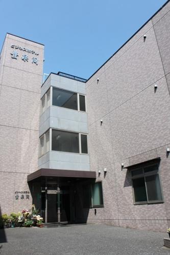 ビジネスホテル 豊泉閣/外観