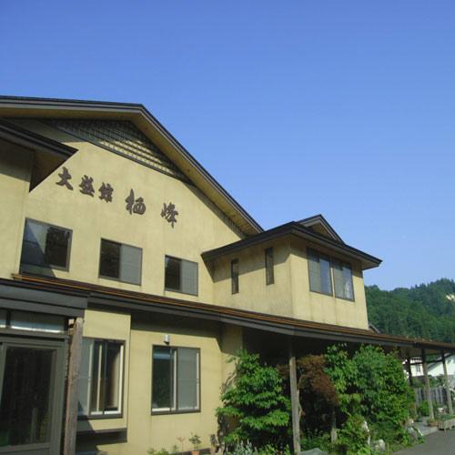 湯川温泉 出会いの花宿 大盛館 栖峰/外観