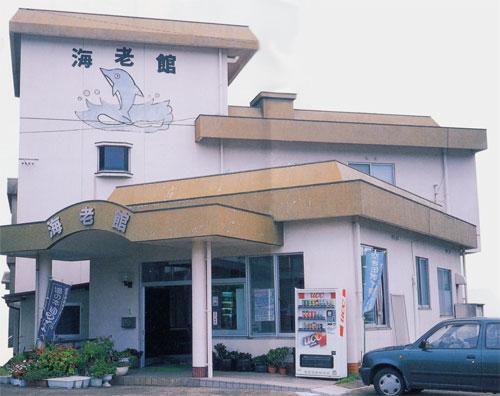 湯ノ本温泉 旅館 海老館 <壱岐島>/外観
