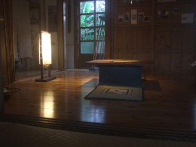 花ぬ元 辺名地の宿/客室